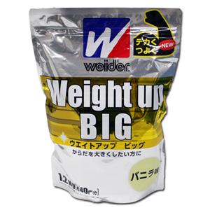 ウィダー ウエイトアップビッグ バニラ味1.2kg