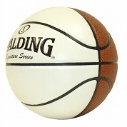 SPALDING SIGNATURE BALL SIZE 7